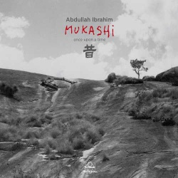 Mukashi - Once Upon a Time