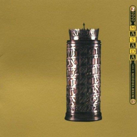 Masada: Live in Middelheim 1999