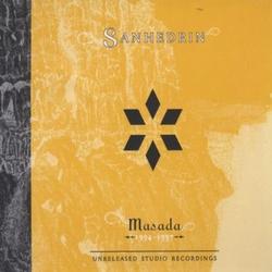 Sanhedrin: Masada 1994 - 1997