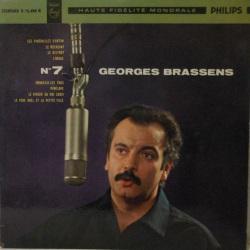 Et Sa Guitarre No. 7 (Original French 10 Inch)