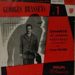 Et Sa Guitarre No. 1 (Original French 10 Inch)
