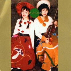 Eyes Green - Syzygys Live At Tokyo Inkstick 1998