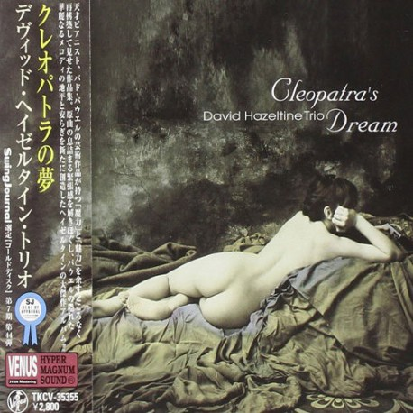 Cleopatra`S Dream