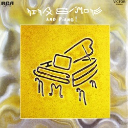 And Piano! - 180 Gram