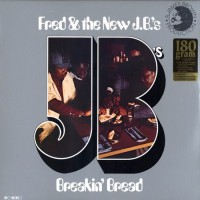 Breakin` Bread - 180 Gram
