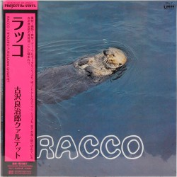 Racco (RSD 2019 Edition)