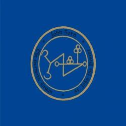 St. John the Divine 2013 (Hermetic Organ Vol. 7)