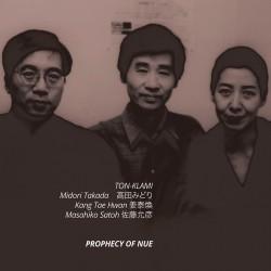 Ton-Klami: Prophecy of Nue w/ Kang Tae Hwan