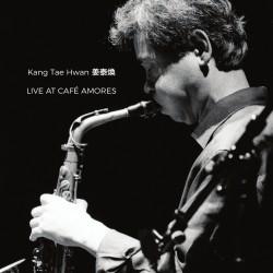 Live at Café Amores