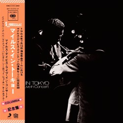 In Tokyo - Live In Concert 1964 - RSD