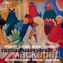 Russian Masquerade W/Ostrobothnian Chamber Orchest