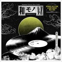 Wamono A to Z Vol. 1: Japanese Jazz Funk 1968-80