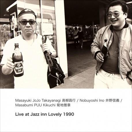 Live At Jazz Inn Lovely 1990 W/Nobuyoshi Ino