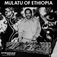 Mulatu of Ethiopia (Colored Vinyl)