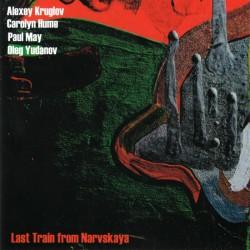 Last Train From Narvskaya