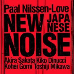 New Japanese Noise
