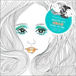 Kayobi No Onna (Limited Edition)