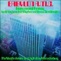 Babylon A.M.C. w/ The Rias Orchestra
