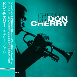 Cherry Jam (Japanese Edition)