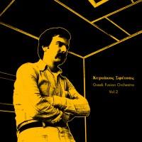 Greek Fusion Orchestra Vol. 2 (Gatefold)