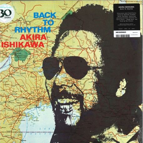 Back To Rhythm
