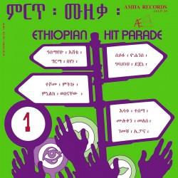 Ethiopian Hit Parade Vol 1