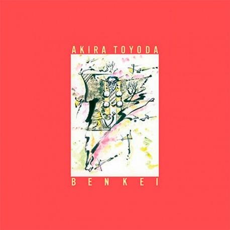 Benkei w/ Joe Lovano (Limited Edition)