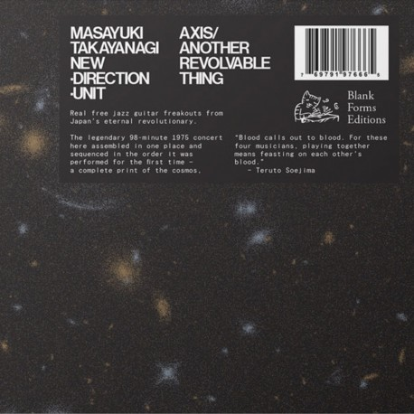 Axis - Another Revolvable Thing Vols. 1 & 2