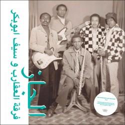 Jazz Jazz Jazz