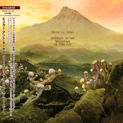 Journey To The Mountain of Forever (Japanese Editi