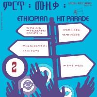 Ethiopian Hit Parade Vol. 2