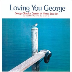 Loving You George