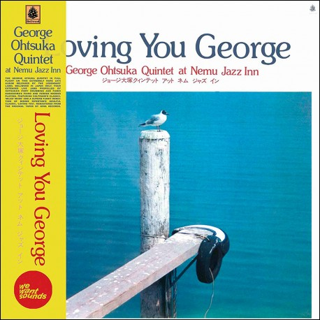 Loving You George (Limited Edition)