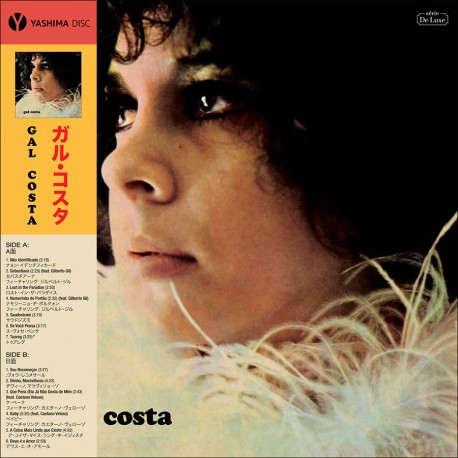 Gal Costa (1969) [Limited Edition]
