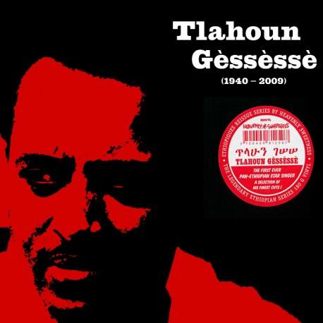 Ethiopian Urban Modern Music Vol. 4
