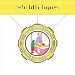 Pet Bottle Ningen