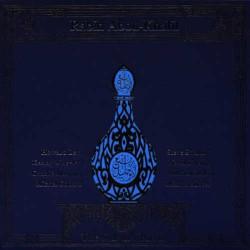 The Sultan`S Picnic